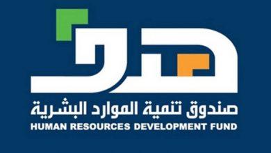 «هدف»: صرف مليون ريال لـ 763 مستفيداً من العاملين في النقل لشهر مارس - أخبار السعودية