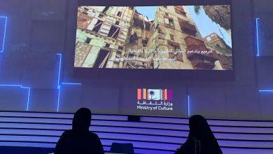 وزارة الثقافة تشارك بمشروع تأهيل جدة التاريخية في معرض مشروعات مكة المكرمة الرقمي