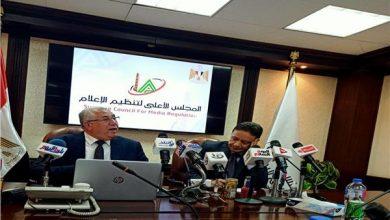 السيد  القصير خلال الحوار المفتوح مع أعضاء المجلس الأعلى لتنظيم الاعلام