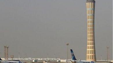 وفاة راكب يمني قبل هبوط طائرته بمطار القاهرة