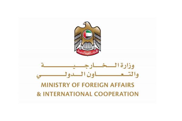 الإمارات تدين محاولة الحوثيين استهداف خميس مشيط بطائرة مفخخة