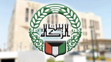 «بيت الزكاة»: تعديل أوقات العمل في المراكز الإيرادية