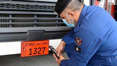 لوحات مركبات «الإطفاء» الجديدة بالأحمر وتحمل اسم «الإطفاء العام»