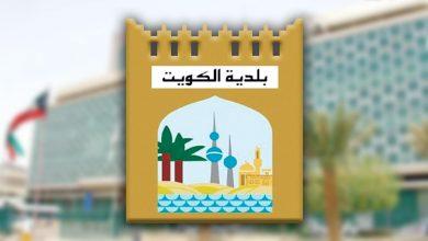 البلدية: جولات ميدانية مكثفة تبدأ غداً لرصد مخالفات البناء