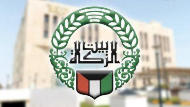 «بيت الزكاة» تعاون مع الجهات الحكومية والأهلية من خلال صناديق مشتركة
