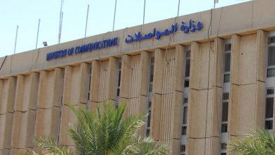 «المواصلات»: الفارس وقعت عقدي صيانة بقيمة 662 مليون دينار