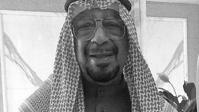 الديوان الأميري ينعى المغفور له الشيخ منصور الأحمد الجابر المبارك الصباح