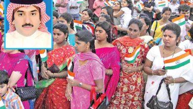 لا تأشيرات للعاملات المنزليات الهنديات الأقل من 30 عاما