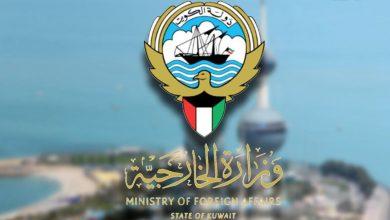 الكويت تدين هجمات ميليشيات الحوثي في مأرب