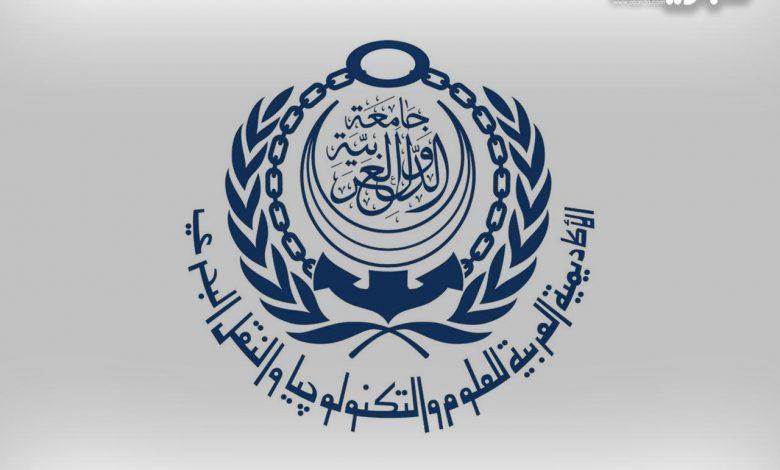 «الموانئ»: «الأكاديمية العربية» تتقدم 149 مركزاً بتصنيف «ويبومتركس» العالمي