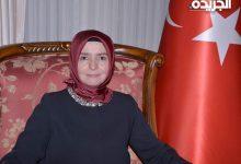 السفيرة كويتاك: تركيا توفر السياحة الآمنة والسهولة في السفر