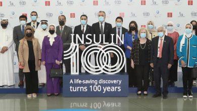 «دسمان» يحتفل بمناسبة مرور 100 عام على اكتشاف الأنسولين