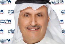 «الوطني» ضمن أقوى 50 بنكاً في الشرق الأوسط