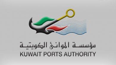 «الموانئ»: توقف الملاحة البحرية مؤقتاً في موانئ الشويخ والشعيبة والدوحة