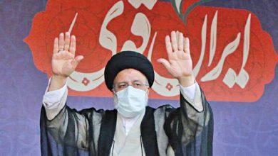 إيران: انتخابات أم تعيين لرئيسي؟