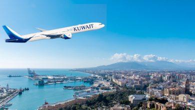«الكويتية» تدشن خطاً مباشراً إلى ملقا الإسبانية ابتداءً من يوليو