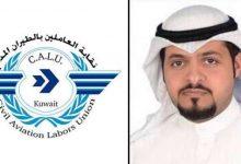 موظفو «الطيران المدني»: مُخالف إصدار «القوى العاملة» شهادة لأشخاص لتمثيل النقابة