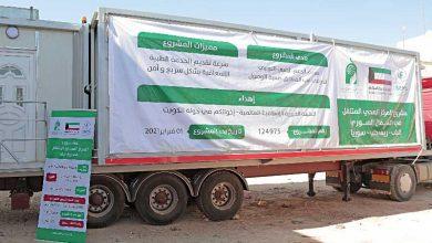 الهيئة الخيرية الإسلامية العالمية تفتتح مركزاً صحياً في شمال سورية