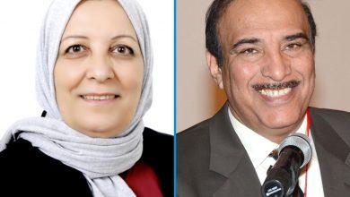 الصالح وفاضل ممثلا الكويت في لجنة التواصل الطبي