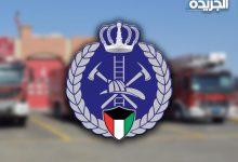 ترقية 216 ضابطاً في قوة الإطفاء العام