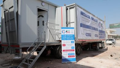 الهلال الأحمر الكويتي يفتتح مركزاً صحياً متنقلاً لعلاج المرضى في سوريا