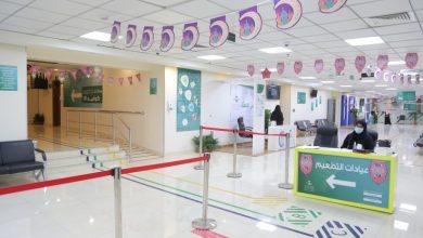 21 مركزا في جدة تستمر في تقديم لقاحات كورونا - أخبار السعودية