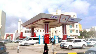 باحث نفطي يوضح حقيقة الفرق في سعر البترول بين صنعاء وعدن
