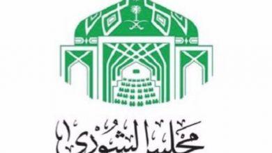 لجنة التعليم بالشورى تناقش التقرير السنوي لمدينة الملك عبدالعزيز