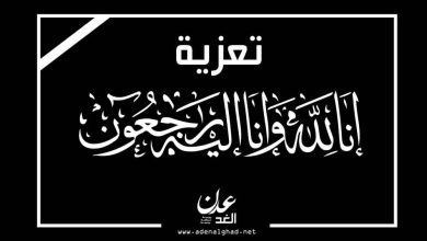 الصحفي أنور الحضرمي يعزي رئيس منظمة حق بوفاة والده