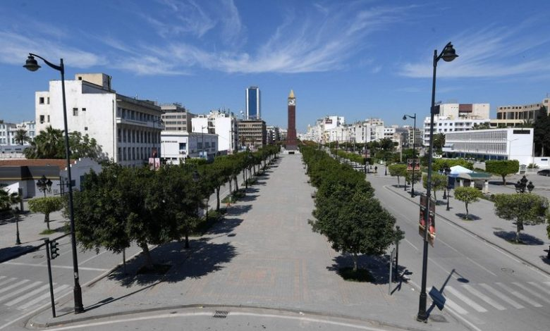 """ارتفاع حاد في إصابات """"كورونا"""" يُدخِل تونس في حظر صحي شامل"""