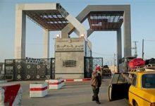 تفاهم تركي - مصري لإيصال مساعدات تركية إلى غزة