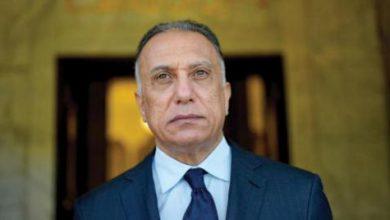 Irak Başbakanı Kazimi, hükümetin 1 yıllık icraatlarını açıkladı