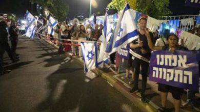Netanyahu karşıtı koalisyon meclisten güvenoyu almayı umuyor