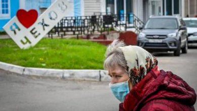 Rusya: 8 bin 933 yeni enfeksiyon ve 393 ölüm kaydedildi