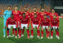«أفشة وطاهر» ضمن أفضل أهداف الموسم في دوري أبطال إفريقيا
