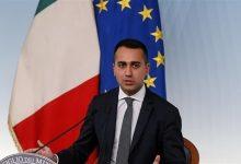 أوروبا ملتزمة بالاستقرار السياسي والاقتصادي في تونس