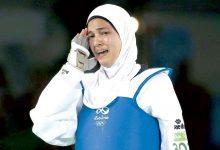 أولمبياد طوكيو .. هداية ملاك تخسر في ربع النهائي وفرصة وحيدة للمنافسة على ميدالية