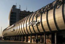 إحباط محاولة تهريب خيوط جراحة بحوزة راكب في مطار القاهرة