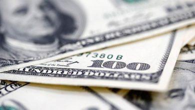 الإبقاء على سعر الفائدة الأمريكية وبرنامج شراء السندات دون تغيير