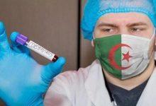 الجزائر تسجل أعلى حصيلة منذ بدء الجائحة