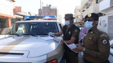 «الداخلية»: 20,213 مخالفة لاحترازات «كورونا» في أسبوع - أخبار السعودية
