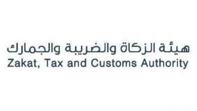 «الزكاة والضريبة والجمارك» تمنع دخول أكثر من 1.1 مليون منتج مخالف للمواصفات القياسية - أخبار السعودية