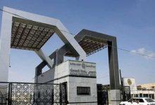 السلطات المصرية تواصل فتح معبر رفح البري في شمال سيناء