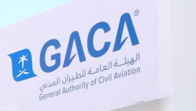 «الطيران المدني»: السماح بدخول المسافرين حاملي التأشيرات السياحية - أخبار السعودية