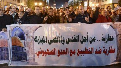 المغاربة يغردون: لا مرحبا بالصهاينة في بلدي