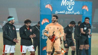 المنتخب الأولمبي يحتفل بالشناوي وعبد الكريم بعد بلوغ ربع نهائي