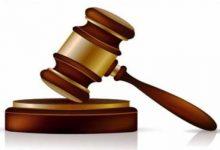الوكالة الدولية لمكافحة المنشطات تتبع قرار محكمة التحكيم بشأن العقوبات