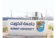 انقسام مجلس الجامعة لقبول أعداد كبيرة من خريجي الثانوية ورفع الأمر لمجلس الجامعات الحكومية