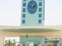 بدء القبول الإلحاقي للطلاب والطالبات في جامعة الأمير «سطام».. رابط وموعد التقديم