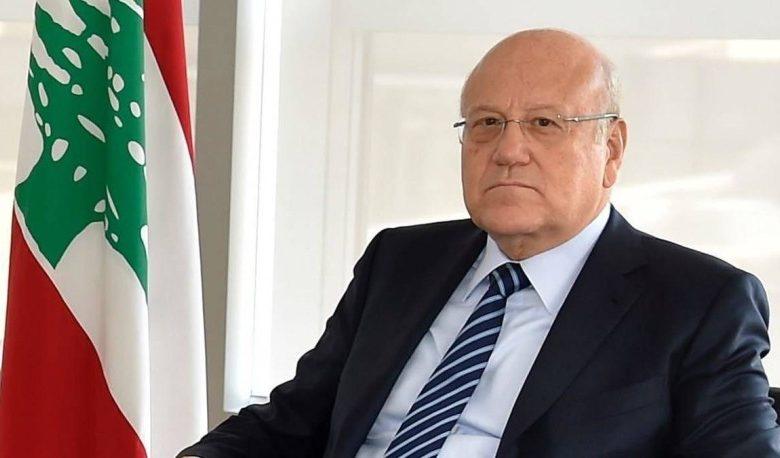 بـ 72 صوتاً.. تكليف ميقاتي بتشكيل الحكومة اللبنانية الجديدة - أخبار السعودية